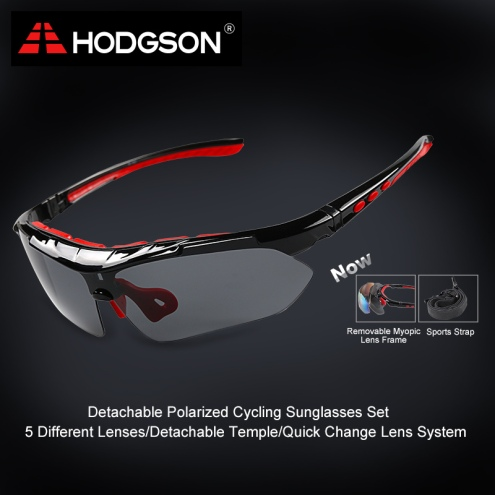 9d34c23171 1013 HODGSON Professional Cycling Glasses Set 1. 5 Different Functional  Lenses make one pair of glasses five pairs of different glasses.